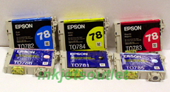 Epson R260 ink cartridge